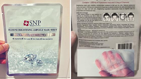 hyaluronic acid mask sheet sample
